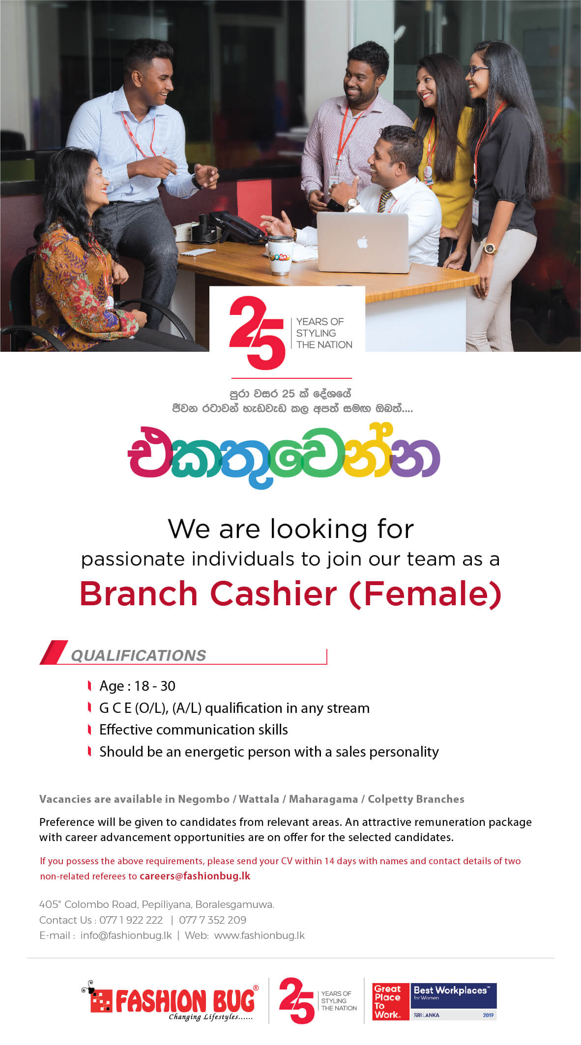 Branch Cashier (Female)