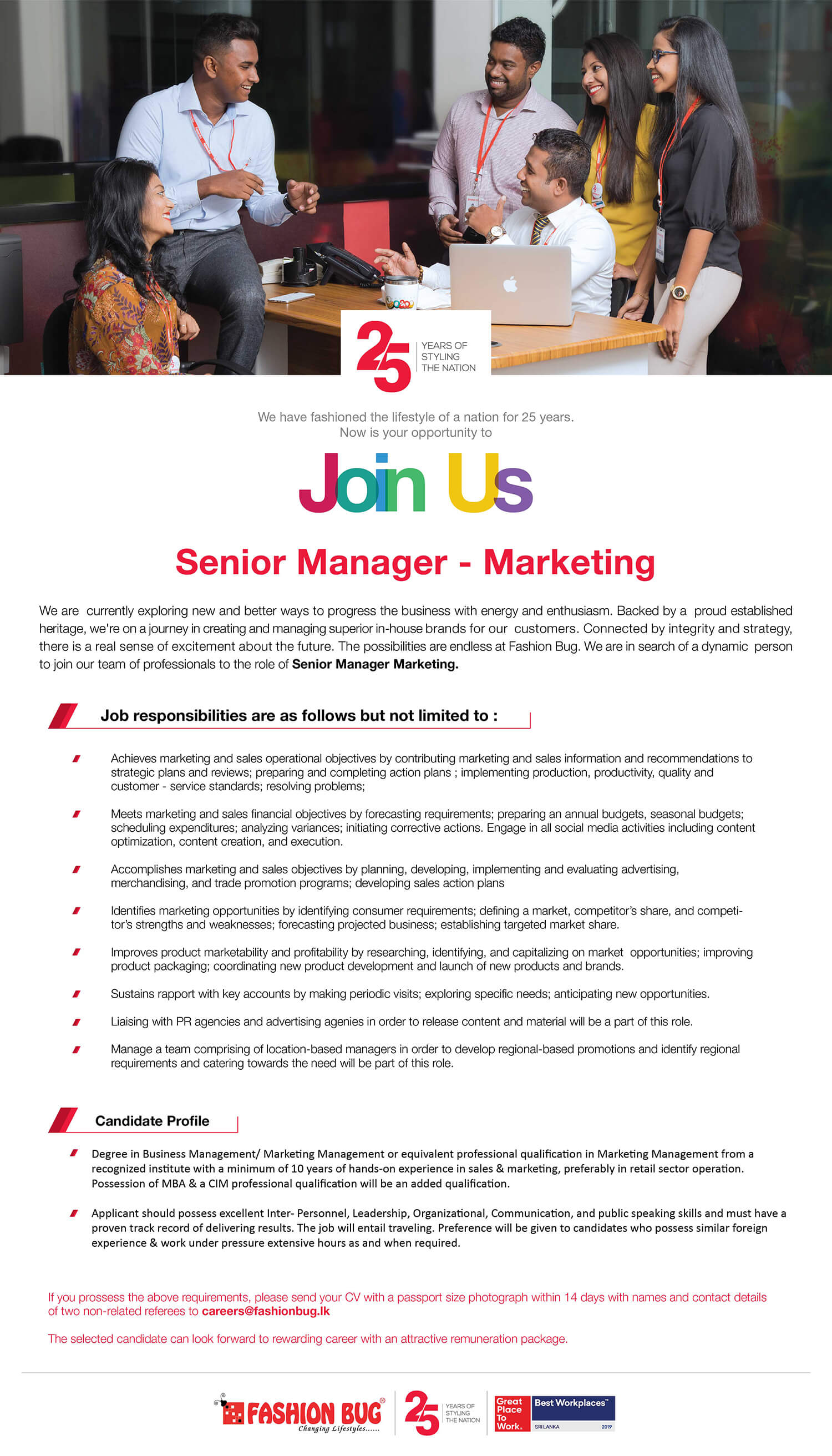 Senior Manager – Marketing