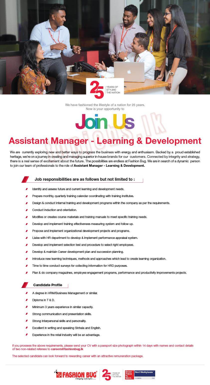 Assistant Manager – Learning & Development