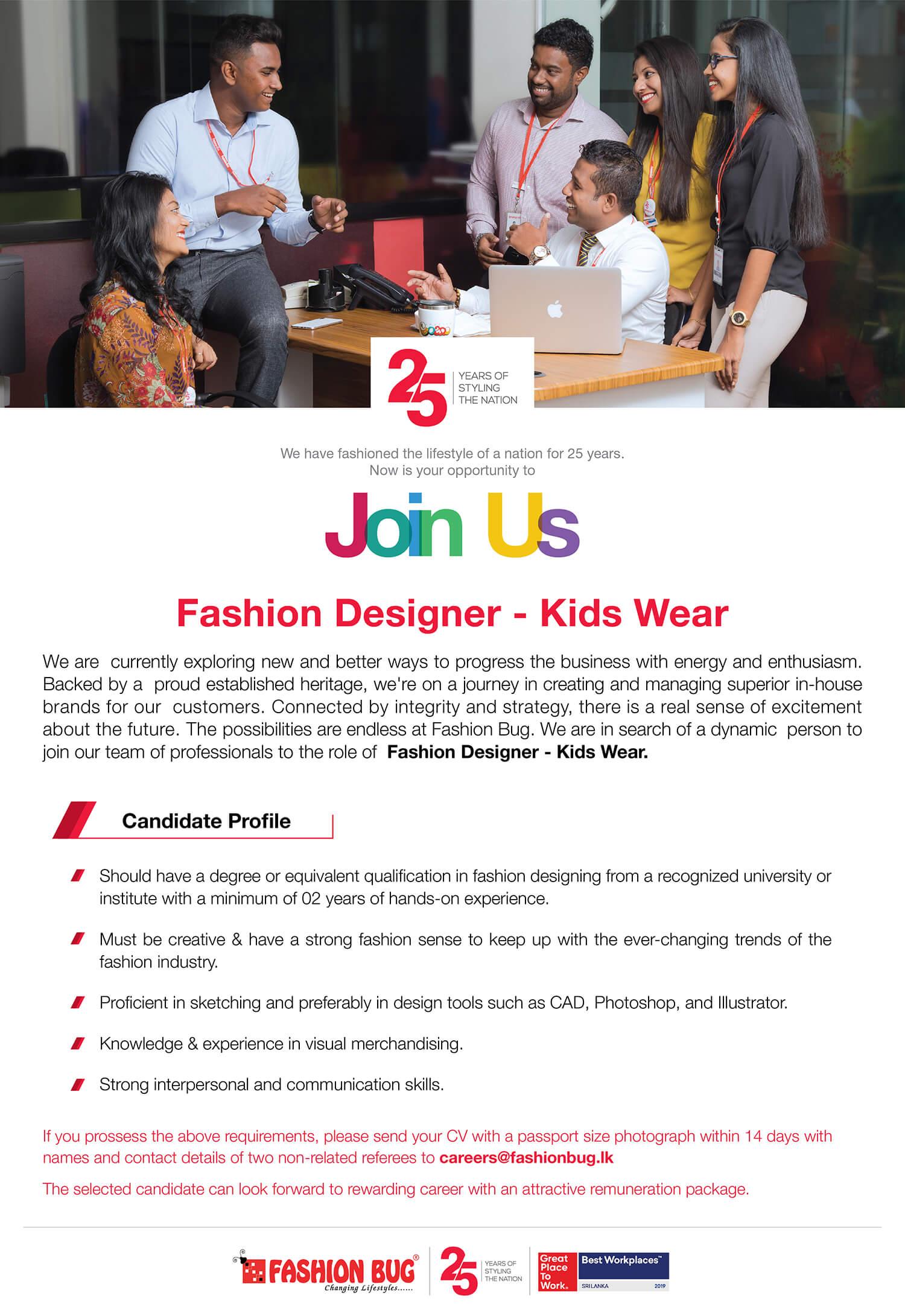 Fashion Designer – Kids Wear