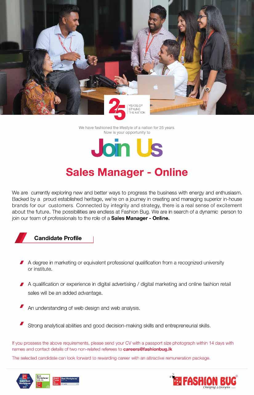 Sales Manager Online